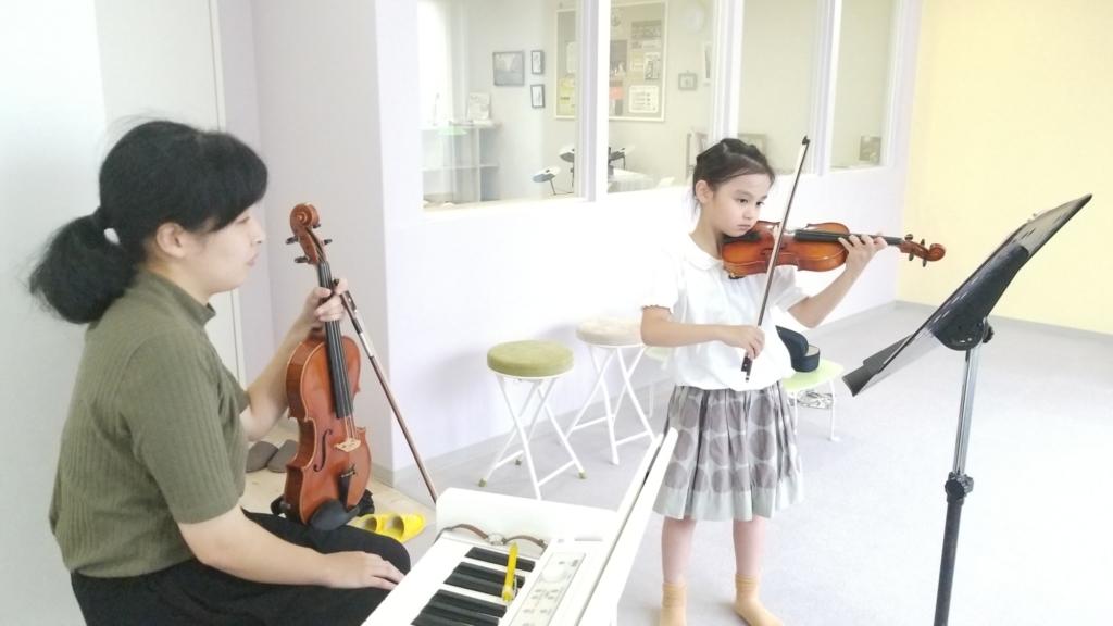 幼児バイオリンコース