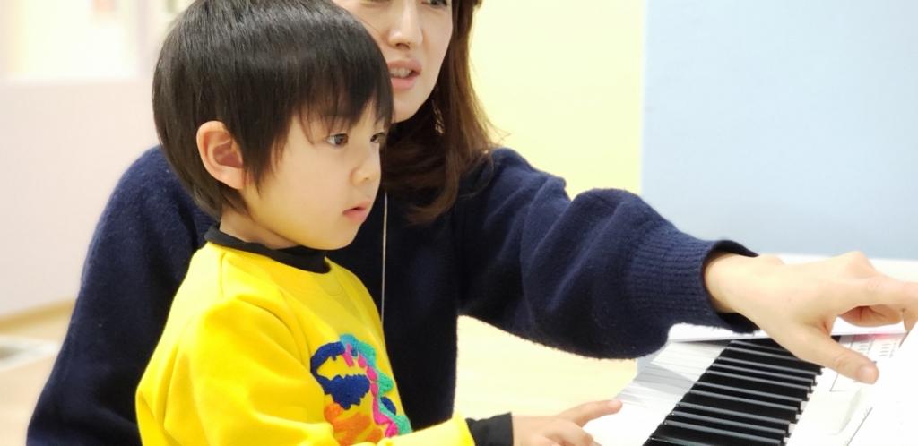 幼児ピアノコース