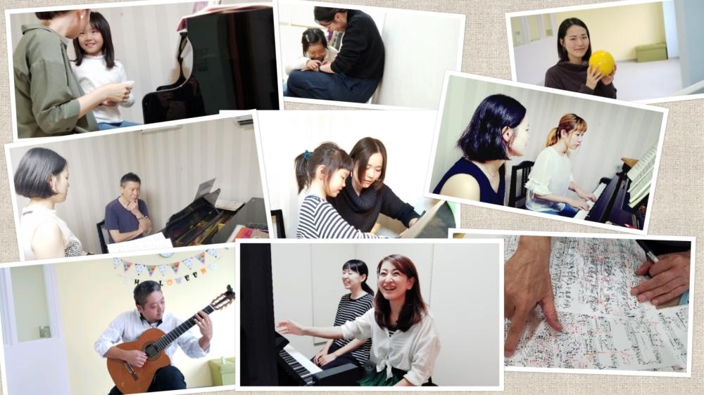 音楽コース無料体験レッスン