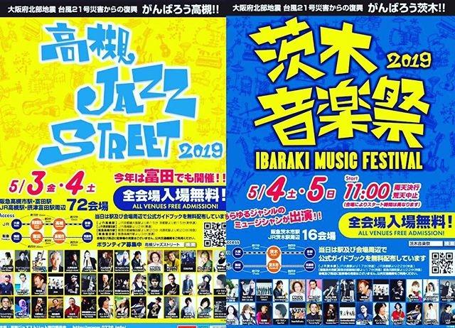 Fucciミュージックバンドが茨木音楽祭(5/5)に出演!! !