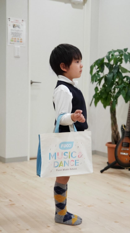 Fucciミュージックスクールレッスンバッグ