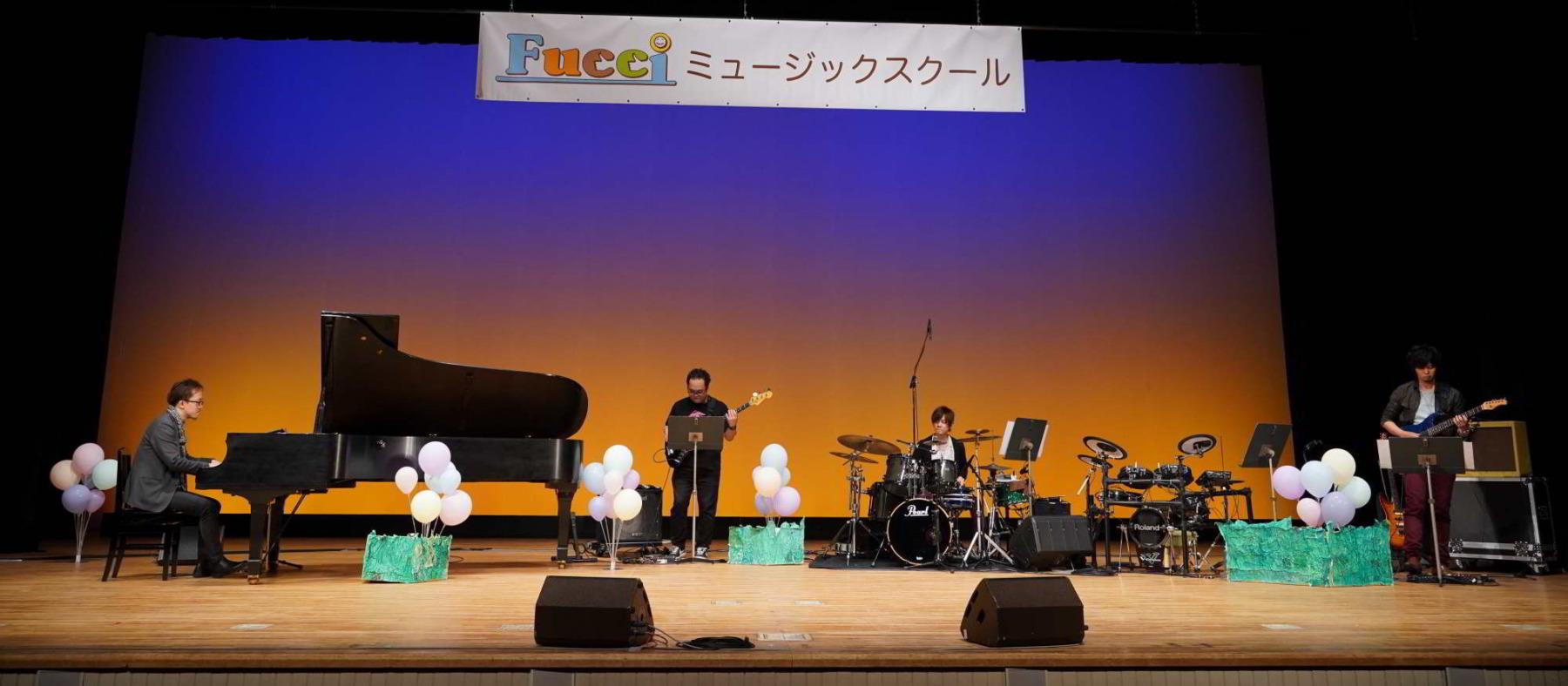Fucciミュージックスクール発表会2021講師演奏