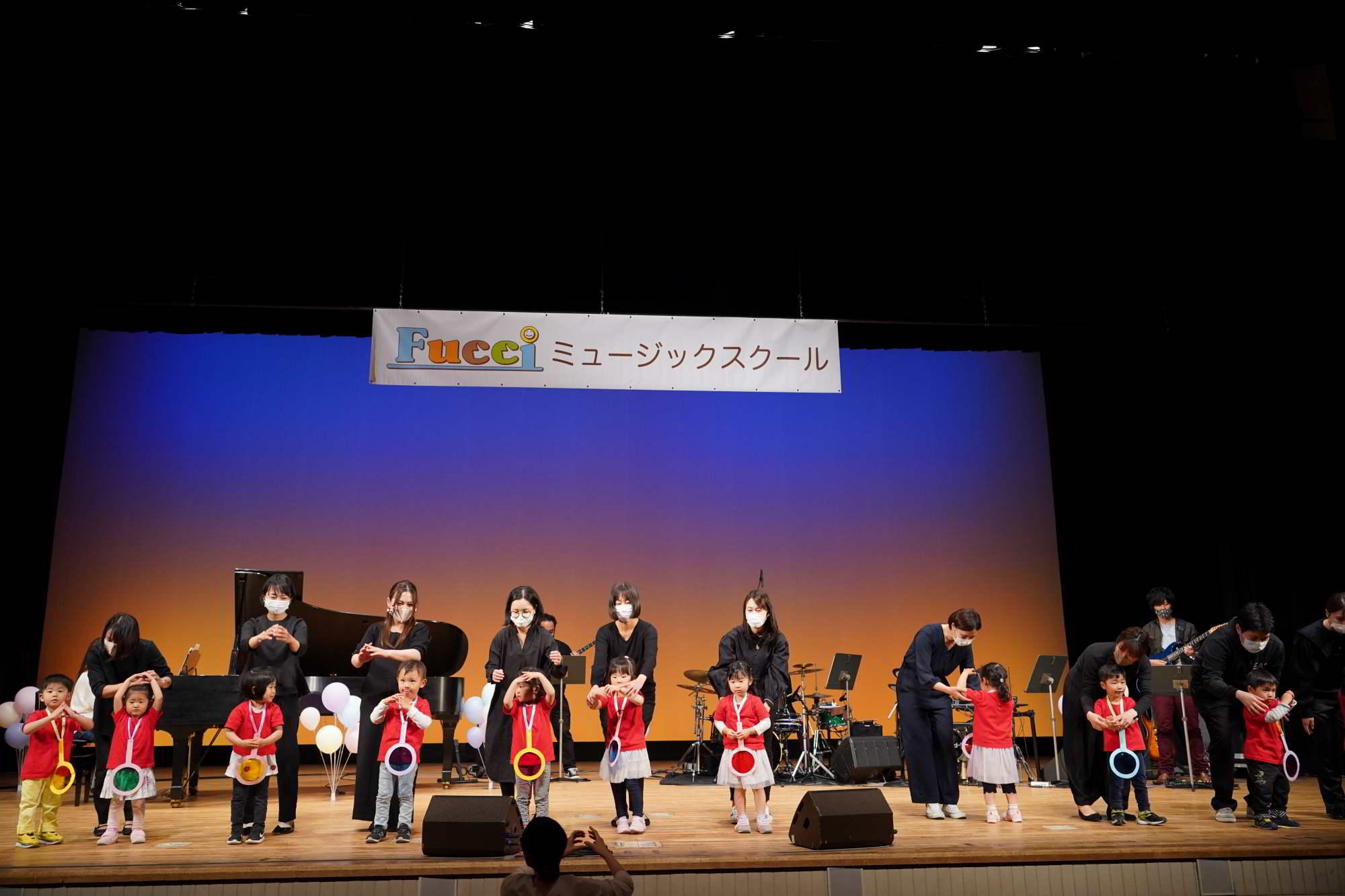 Fucci発表会ライブ2021リトミック