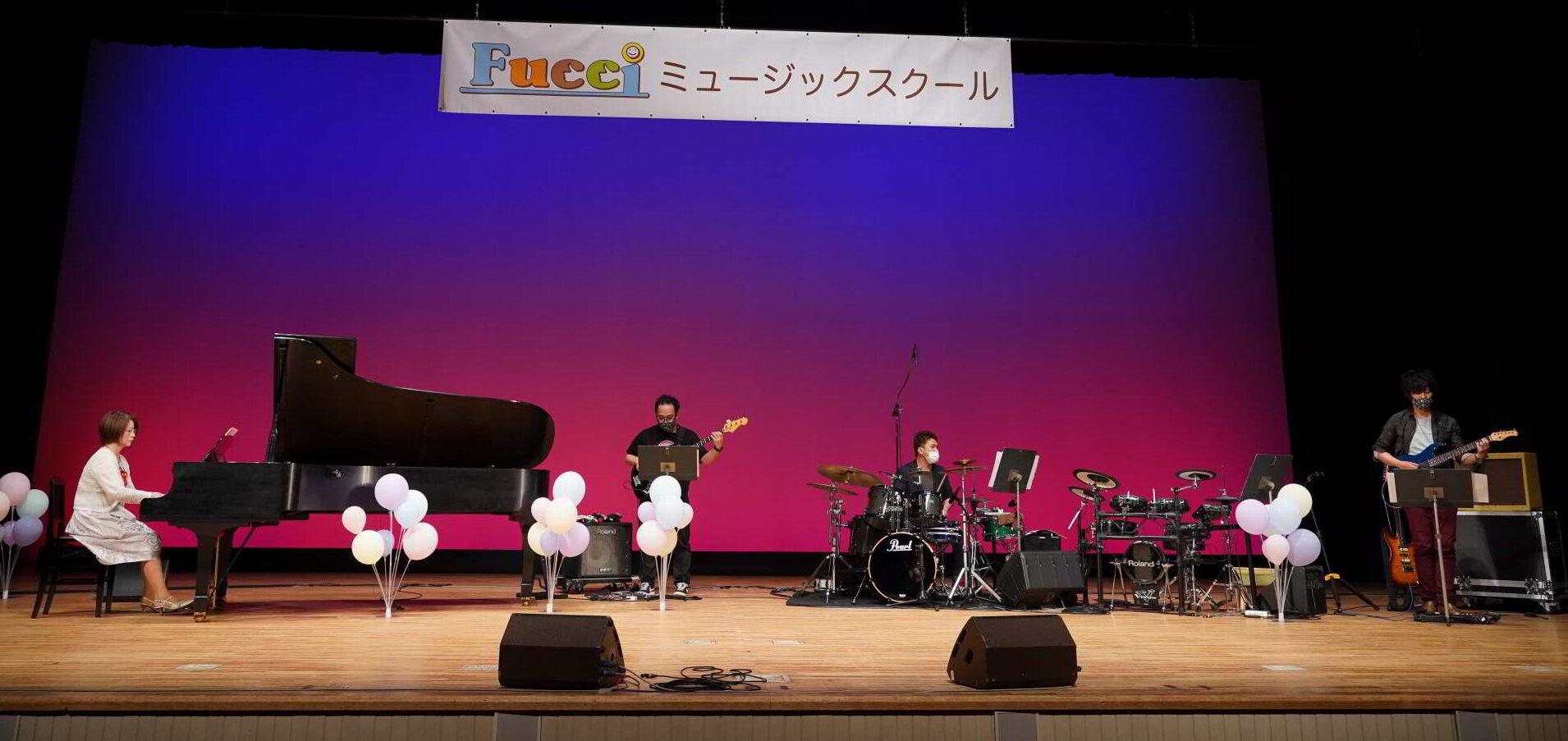 Fucci発表会ライブ2021
